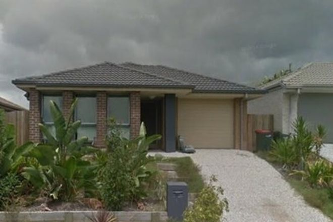Picture of 3A Montree Circuit, KALLANGUR QLD 4503