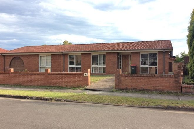 Picture of 1 Thackeray Close, WETHERILL PARK NSW 2164