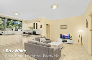 6/297-299 King Georges Road, Roselands NSW 2196