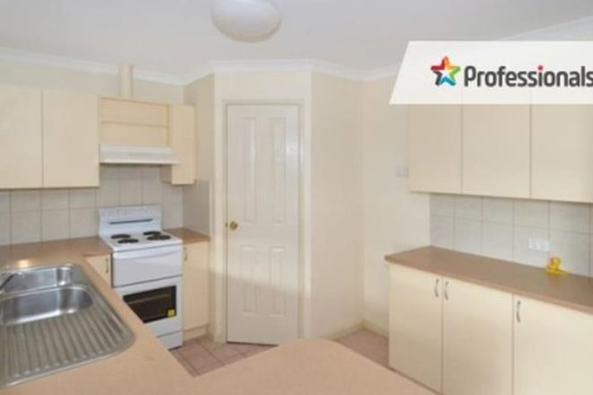 Picture of 7/43-47 Premier Circle, ALBANY WA 6330