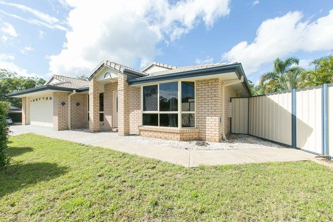 Picture of 2 Ivanhoe Place, BRASSALL QLD 4305