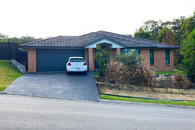 Picture of 2 Shipley Street, CAMERON PARK NSW 2285