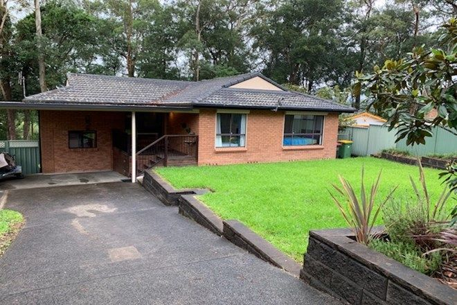 Picture of 13 Eagle Close, LISAROW NSW 2250