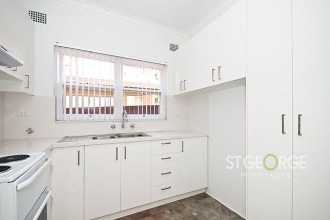 Picture of 4/39 Nelson Street, PENSHURST NSW 2222