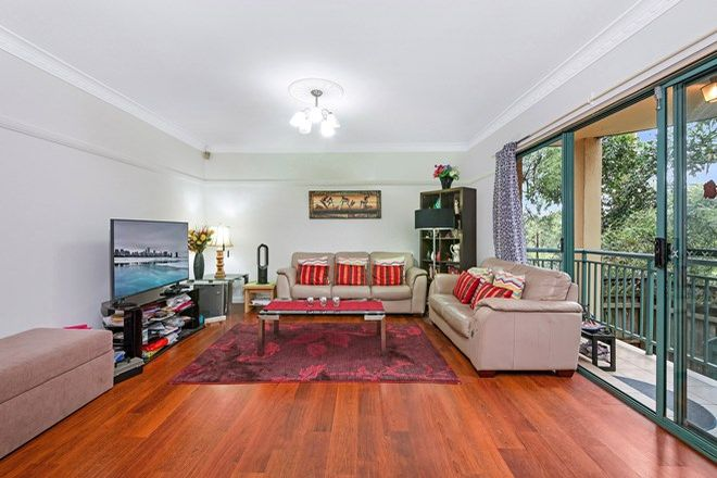 Picture of 1/1 Pye Street, WESTMEAD NSW 2145