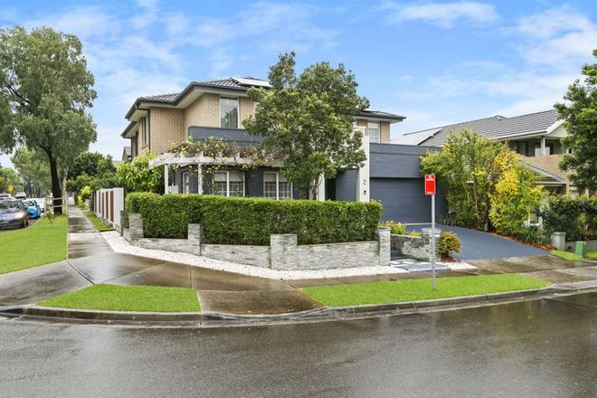 Picture of 2 Samuel Way, PEMULWUY NSW 2145