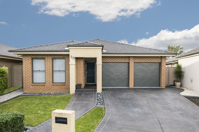 Picture of 19 Katandra Place, JORDAN SPRINGS NSW 2747