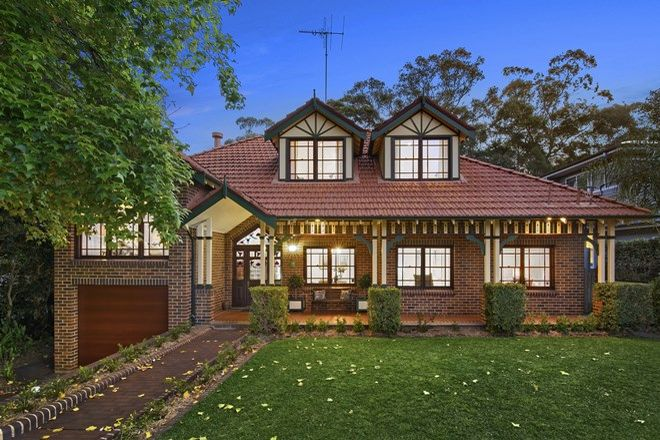 Picture of 12 Wilson Street, NORTH RYDE NSW 2113