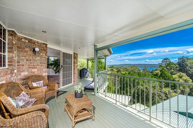 Picture of 2/43 Ocean Drive, EVANS HEAD NSW 2473