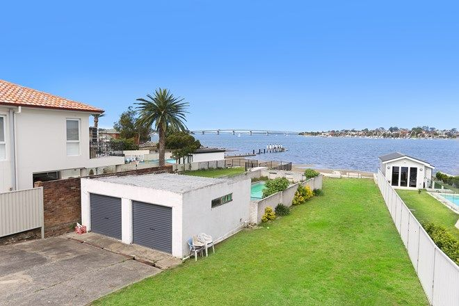 Picture of 14 Marra Place, SYLVANIA NSW 2224