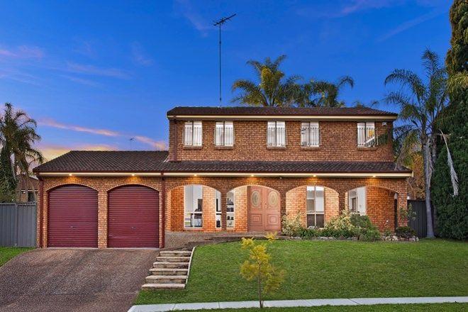 Picture of 2 Carmel Close, BAULKHAM HILLS NSW 2153