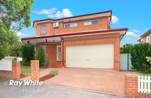 Picture of 3 Dudley Street, Hurstville NSW 2220