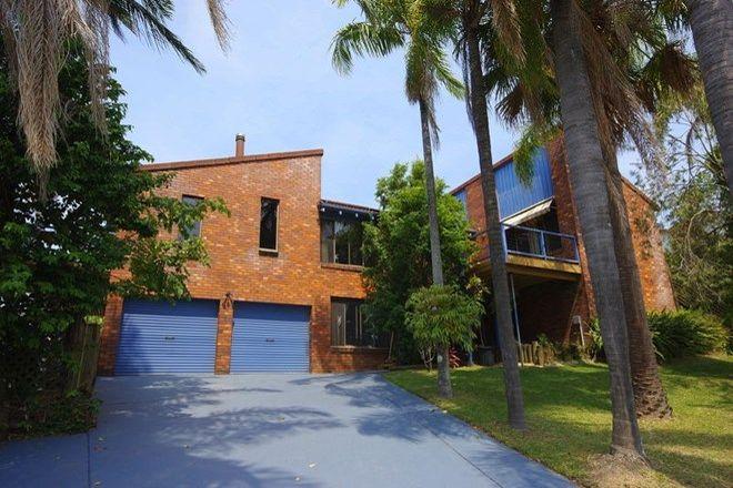 Picture of 2 Alkina Street, SAPPHIRE BEACH NSW 2450