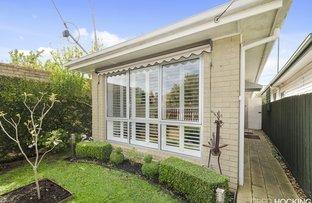 4 Vine Street, West Footscray VIC 3012