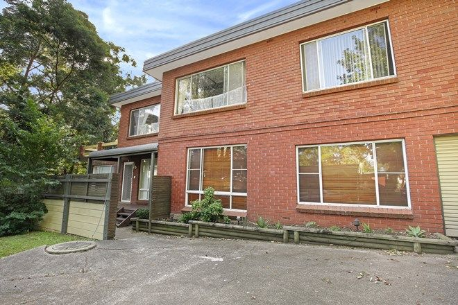 Picture of 3/48 Robsons Road, KEIRAVILLE NSW 2500