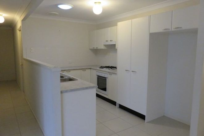 Picture of 32A GEORGE STREET, EAST MAITLAND NSW 2323