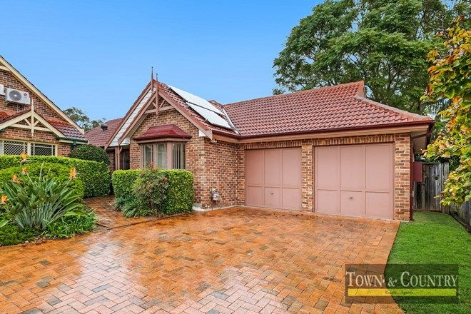 Picture of 7/145A Wentworth Road, STRATHFIELD NSW 2135