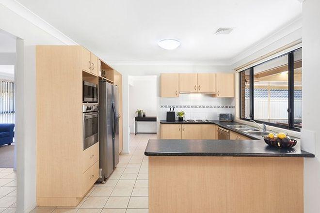 Picture of 26 Silverbirch Avenue, MARDI NSW 2259