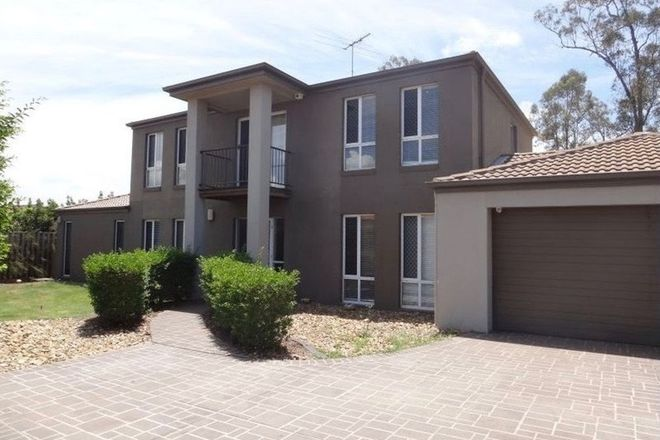 Picture of 10 Melicope Street, CARSELDINE QLD 4034