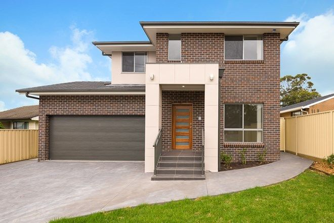 Picture of 365 Polding Street, FAIRFIELD WEST NSW 2165