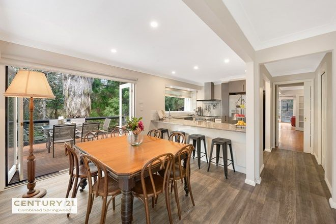 Picture of 4B Paterson Road, SPRINGWOOD NSW 2777