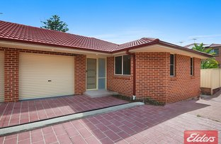 Picture of 12a Tungarra Road, Girraween NSW 2145