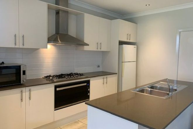 Picture of 24 Sydney Smith Drive, PENRITH NSW 2750
