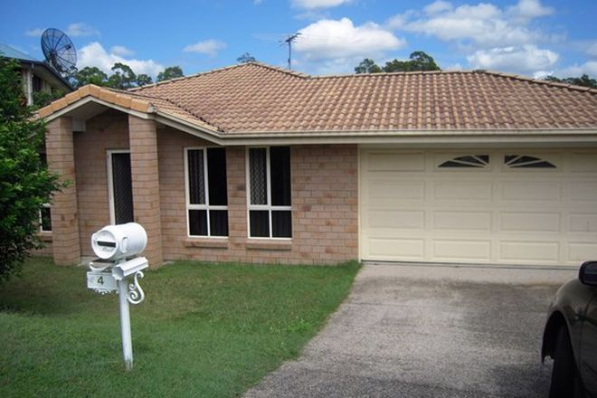 Picture of 4 Leanne Street, MCDOWALL QLD 4053