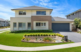 Picture of 4A Holman Street, Kellyville NSW 2155