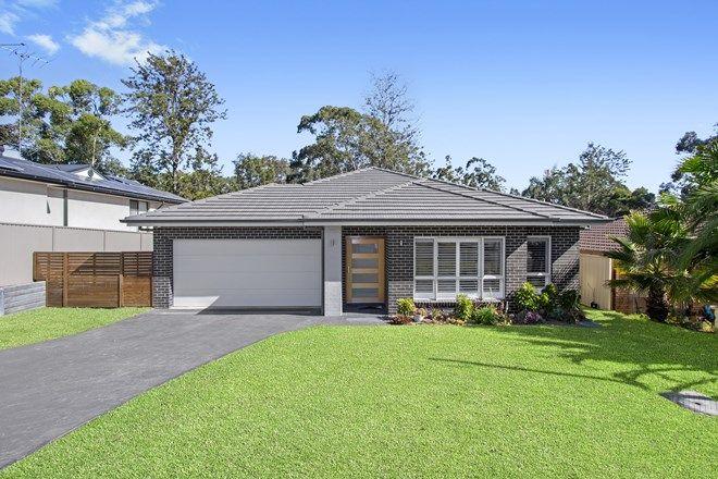 Picture of 15 Chestnut Drive, GLOSSODIA NSW 2756