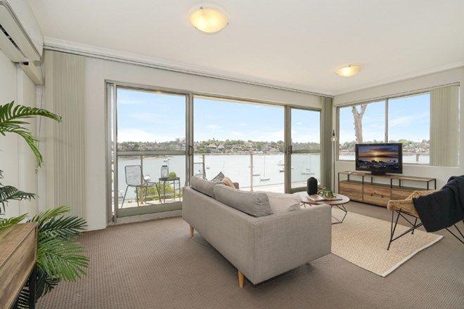 Picture of 7/30 Drummoyne Avenue, DRUMMOYNE NSW 2047