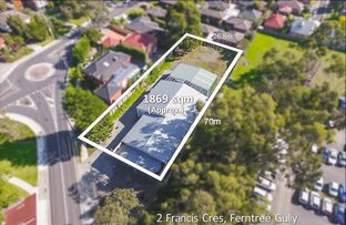2 Francis Crescent, Ferntree Gully VIC 3156