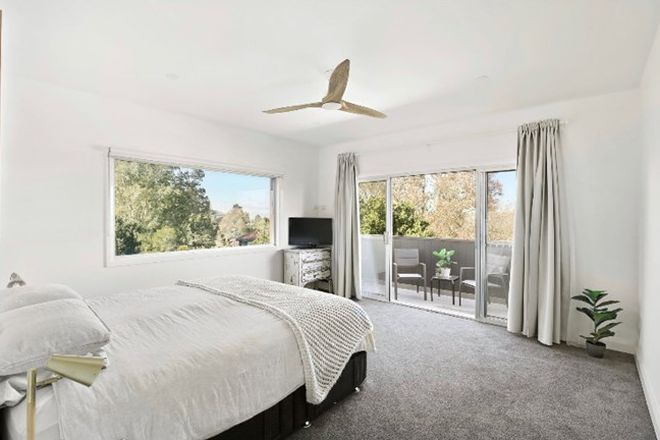 Picture of 41 Byng Street, MAROUBRA NSW 2035