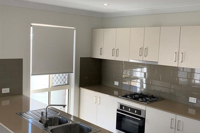 Picture of 1/10 Somerset Dve, ANDERGROVE QLD 4740