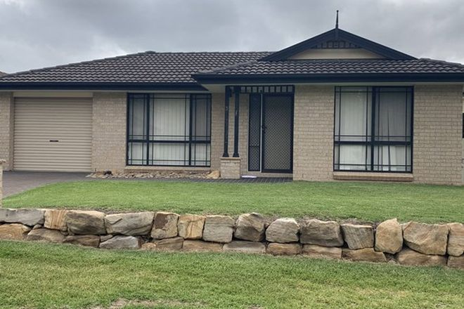 Picture of 31 Sapphire Circuit, QUAKERS HILL NSW 2763