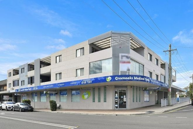 Picture of 15/139-143 Waterloo Road, GREENACRE NSW 2190