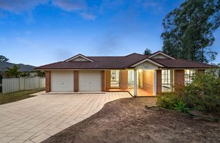 Picture of 5 Tyrrell Grove, Cessnock NSW 2325