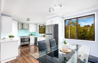 Picture of 20 Kilbirnie Place, Figtree NSW 2525
