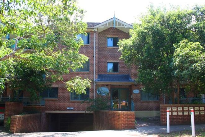 Picture of 2/48 CAIRDS AVENUE, BANKSTOWN NSW 2200