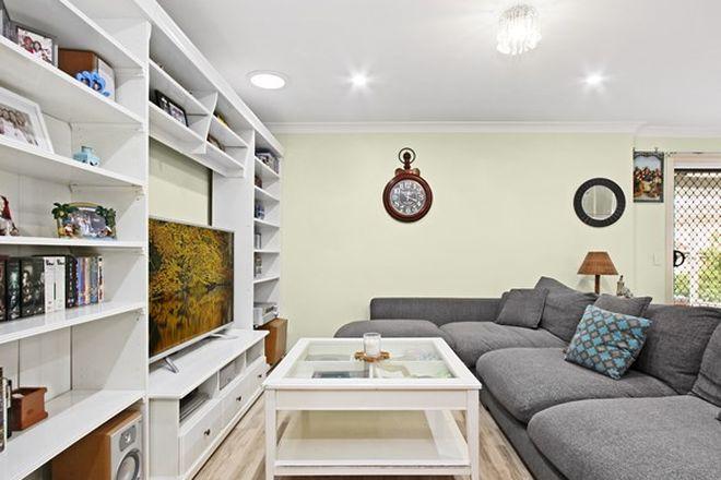 Picture of 11 Dorado Place, HINCHINBROOK NSW 2168