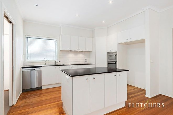Picture of 16 Hotham Street, MONT ALBERT VIC 3127