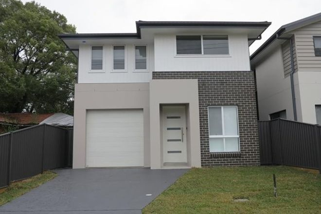 Picture of 39 Bradshaw Ave, MOOREBANK NSW 2170