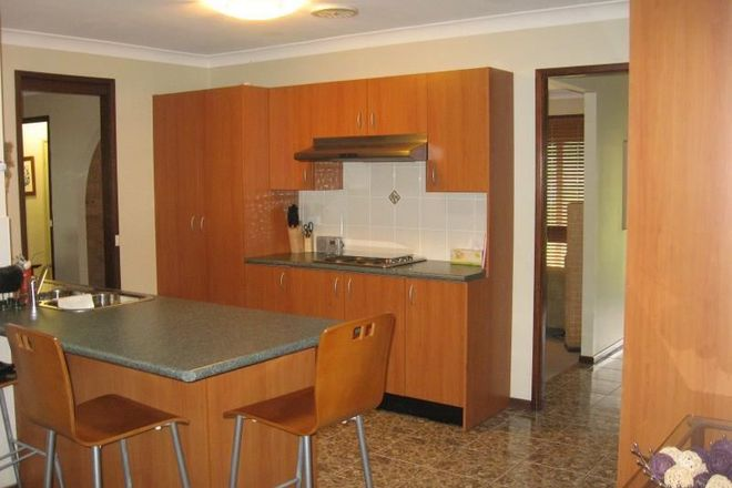 Picture of 40 Lorenzo Cres, ROSEMEADOW NSW 2560