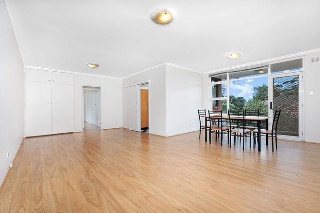 Picture of 8/47 Longueville Road, LANE COVE NSW 2066