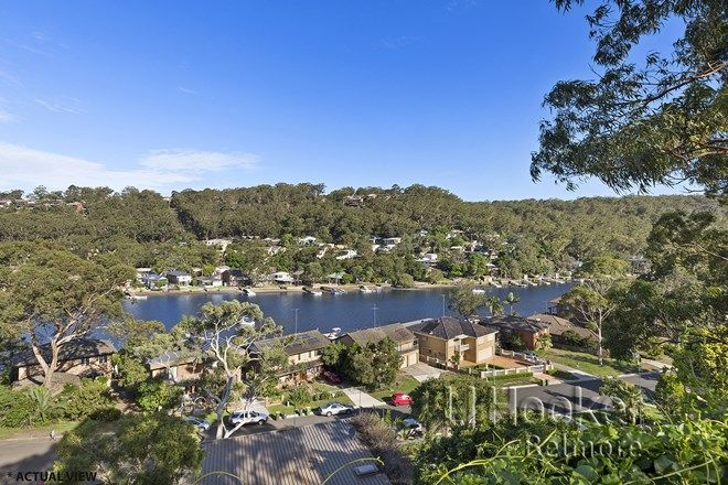 Picture of 88-90 Prices Circuit, WORONORA NSW 2232