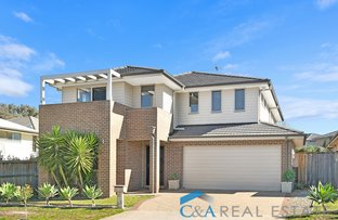 Picture of 7 Manton Avenue, West Hoxton NSW 2171