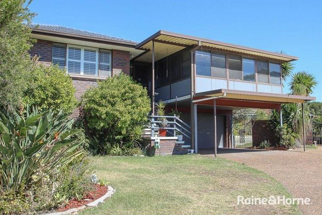 Picture of 8 Gibson Close, SINGLETON HEIGHTS NSW 2330
