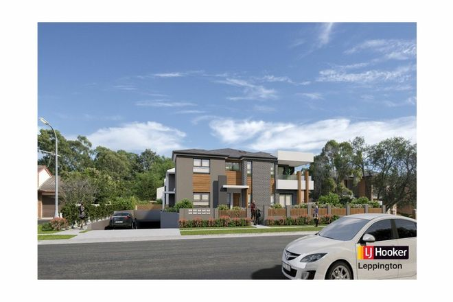 Picture of 31 Blackwood Avenue, MINTO NSW 2566