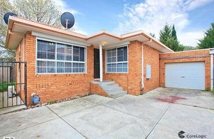 Picture of 2/17 Mitta Mitta Way, Meadow Heights VIC 3048
