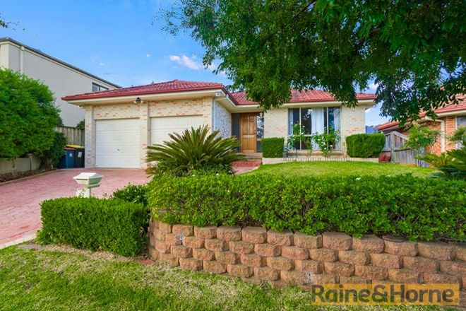 Picture of 27 Bilyana Place, ROUSE HILL NSW 2155
